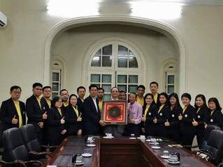 ภารกิจการเข้าพบท่านผู้แทนทูตสัมพันธ์ Mr.Phan Trong Thai และ คุณศร เลขาธิการสมาคมความสัมพันธ์ธุรกิจ