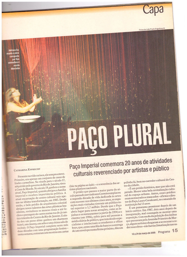 Paço_plural.jpg