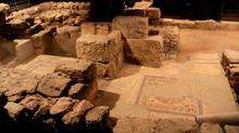Суд над Иисусом в археологии и истории