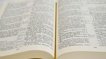 Библия в кожаном переплете - это лучший подарок!