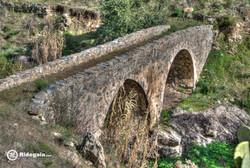 Akapnou Venetian Bridge