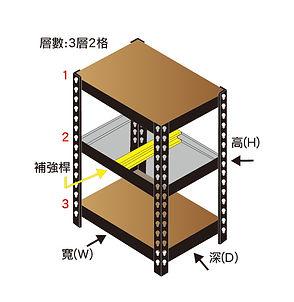 角鋼示意圖-01.jpg
