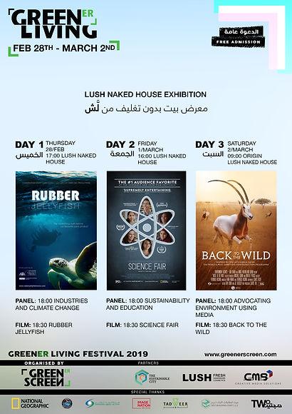 GL Films Poster.jpg