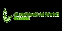 Apotheken Herrsching - Logo - St. Nikolaus Apotheke Herrsching