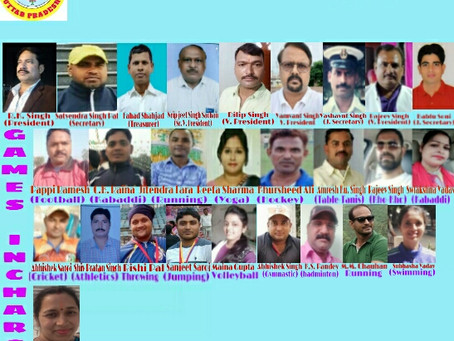 Banner of District committee for website