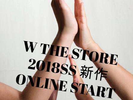 2018SS新作、オンライン販売スタートしました!
