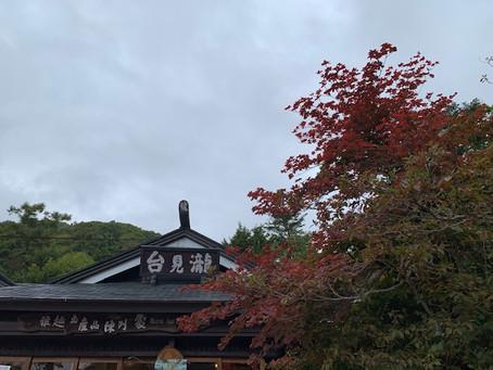 紅葉状況(10月1日)