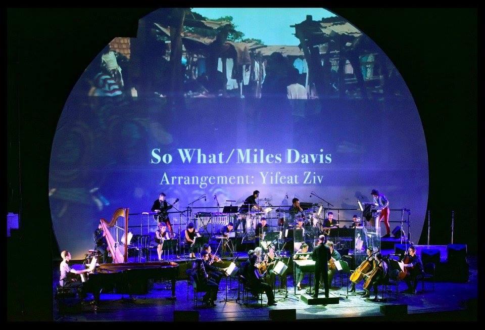 Revolution Orchestra (arrangement)