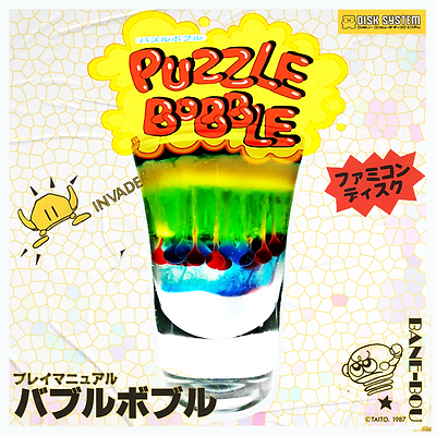 Puzzle Bobble Poster.png