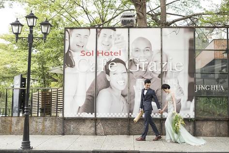 【新竹京華國際婚紗影城】|客製風格