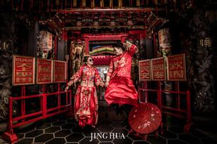 【新竹【京華國際婚紗影城】|客製風格