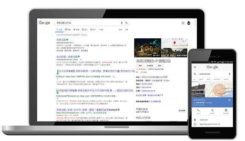 Google-My-Business-02.jpg