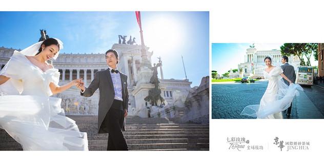 【新竹京華國際婚紗影城】| 婚紗攝影旅拍