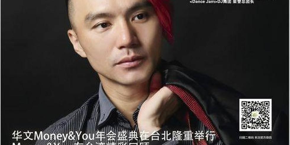 【8月聚會|谷哥俱樂部】創業成功的關鍵-找回創業的初衷  (1)