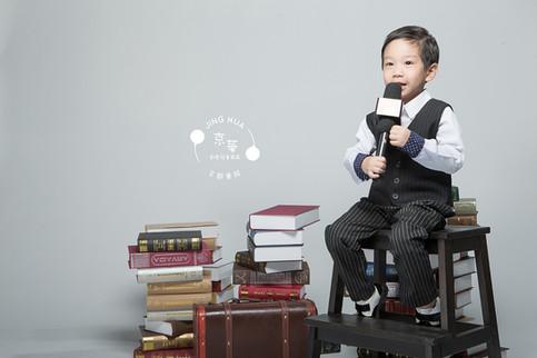 新竹京華兒童寫真 【新竹京華兒童創意寫真會館】