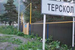 Кемпинг Терскол