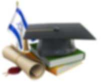 Ghana Embassy Israel - Education in Israel