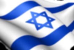Israel Frag - 72nd Indepence.png
