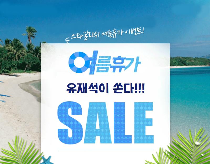 대전안마 가격 할인이벤트