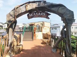 SEASARS/吊り橋造形