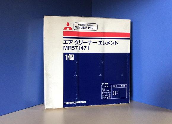Фильтр воздушный MR571471