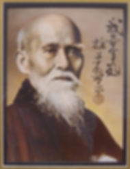 Fondateur de l'Aïkido