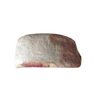 Organic Lamb Rump Boneless