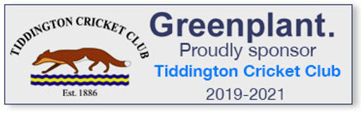 tiddington-cricket-club.jpg