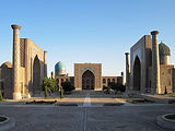 2017 Ouzbékistan