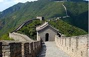 2016 Chine