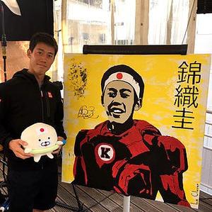 nishikori wow tv_edited.jpg