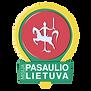 MPL_2019_logo_final.png