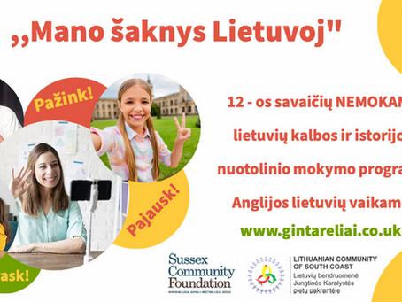 """Virusas """"Mano šaknys Lietuvoje"""""""
