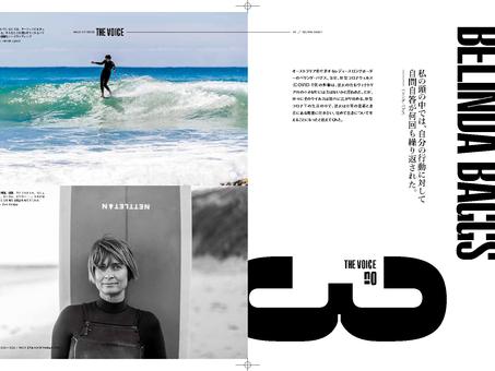 PRINT - Nalu Magazine Spread