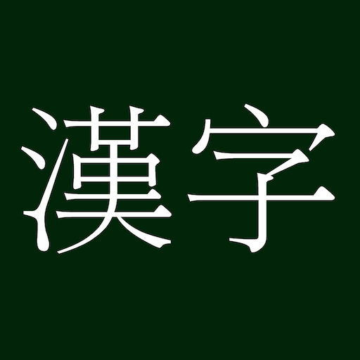 Kanji Flash Card AppApp