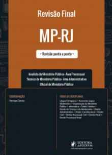 revisao-final-mp-rj-2020-dabe2ccd2161404