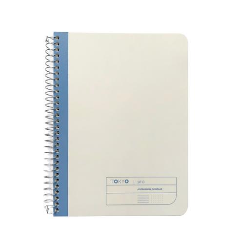 Caderno Pro Tokyo - pautado
