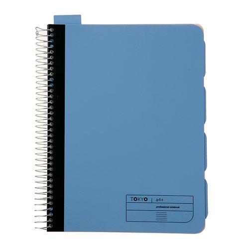 Caderno A4+ 120fls com divisórias Tokyo Azul