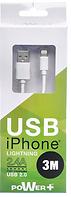 USB1.png