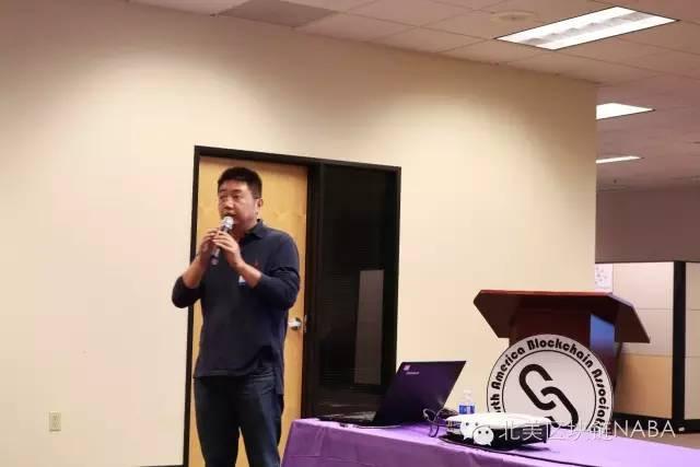 Co-Founder of Goocoin, Qian Wan