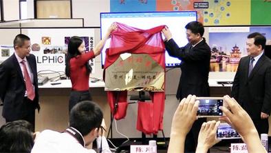 NABA硅谷接待贵阳市委书记带队考察,受邀商讨落地贵阳事宜