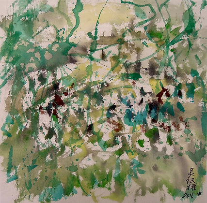 Beach Vegetation in Krabi by GOH BENG KWAN, Art Forum, Singapore abstract art, art for homes and offices