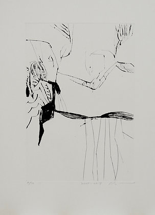 2005 No.19 by SATO KYOKO, Japanese print, Japanese abstract art, Art Forum, Art for homes and offices