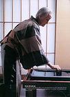 Toko Shinoda.jpg