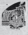 Takahashi Hiromitsu, Kiyomizu-dera, ed.1