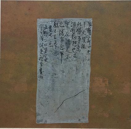 HONG ZHU AN