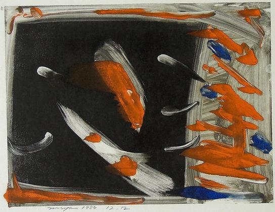 MIYAZAKI YASUHIKO, Miya 1986 12.12, Japanese print, Japanese abstract art, Art Forum, Art for homes and interiors