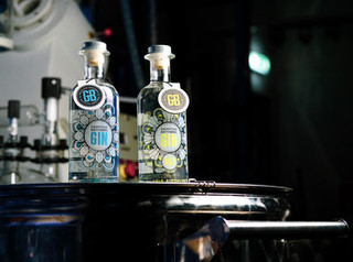 Featured at the Gin Guild
