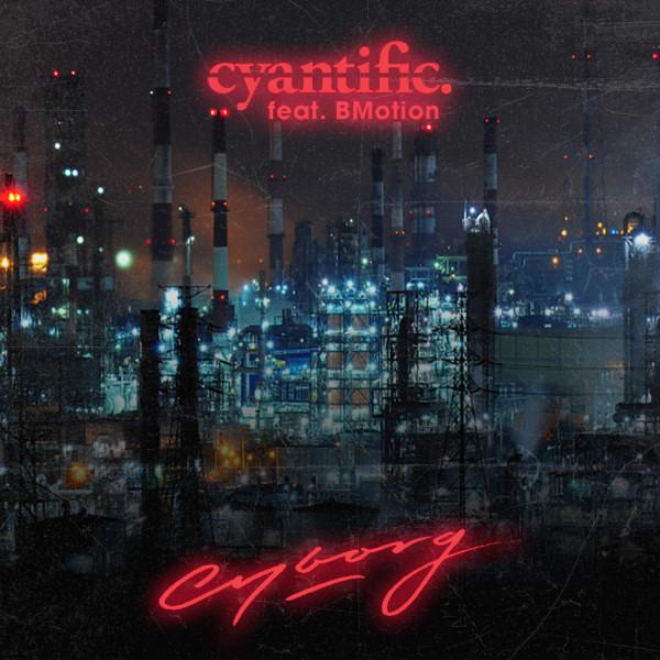 Viper Recordings Cyantific feat. BMotion - Cyborg