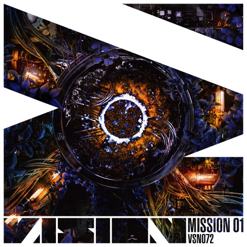 Hello . Welcome to this place Vision Mission 01